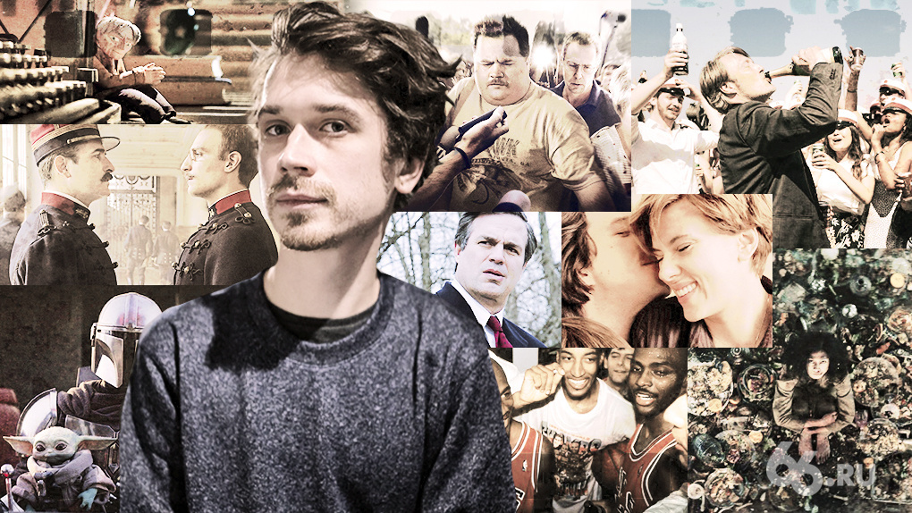 Планы на выходные от Ивана Соснина: 10 лучших кинокартин, которые вышли в 2020-м