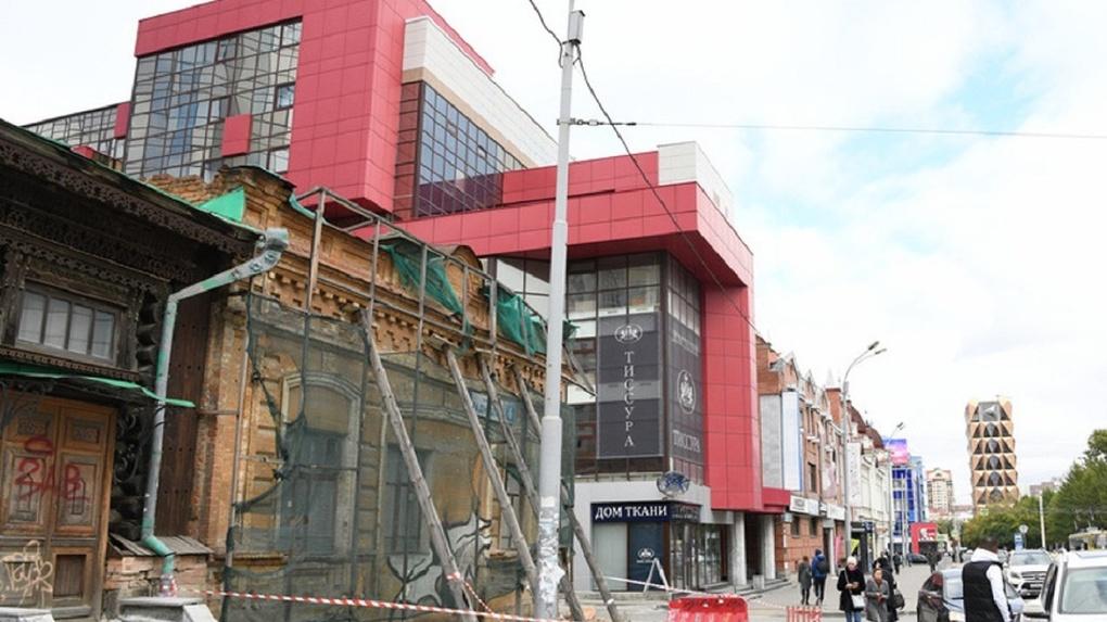 В Екатеринбурге гниют и рушатся памятники архитектуры, но ситуацию можно изменить. План девелопера