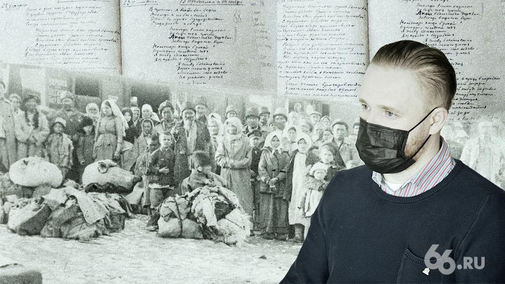 Даже через сто лет это больная тема. Почему люди не хотят слышать истории о страшном русском голоде