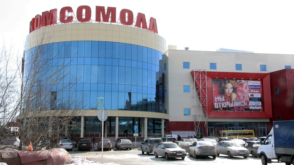 Застройщика ТЦ «КомсоМОЛЛ» объявили в международный розыск