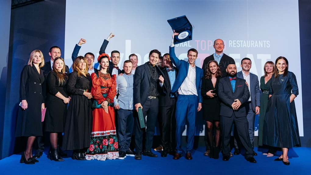 В Екатеринбурге вручили премии лучшим ресторанам Урала. Список победителей