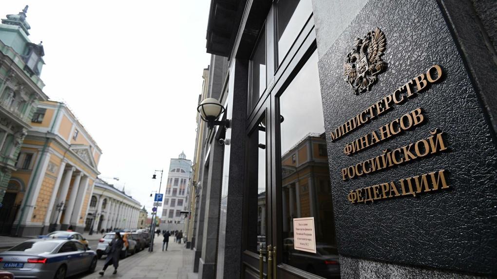 Свердловская область получит инфраструктурный кредит на 12 млрд. Регион просил сумму в 4 раза больше