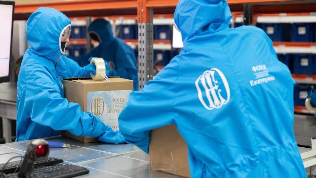 В Екатеринбурге создадут такси, которое будет развозить одежду пострадавшим от коронавируса