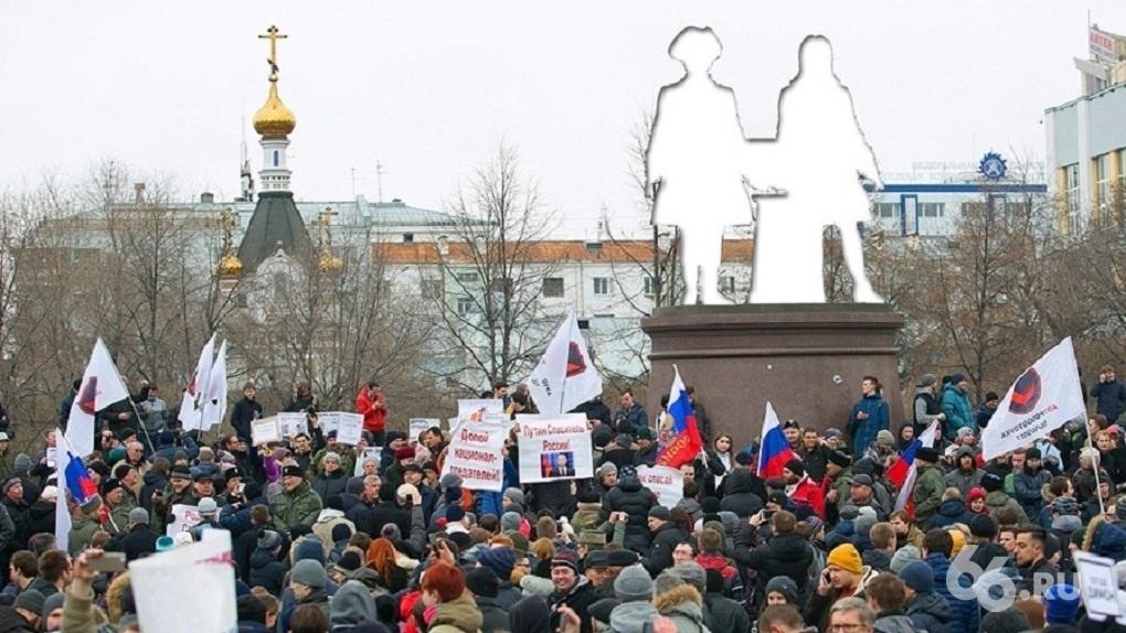 Фирма, связанная с Никитой Михалковым, проиграла суд за права на памятник Татищеву и де Геннину