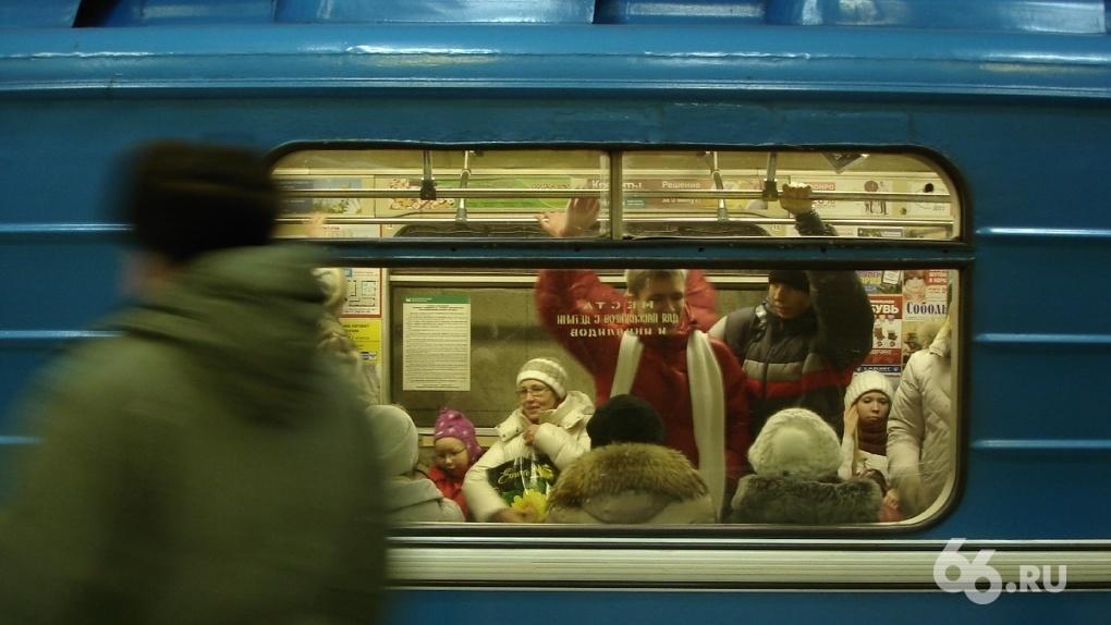 Метрополитен Екатеринбурга потратит 562 млн на обновление парка поездов