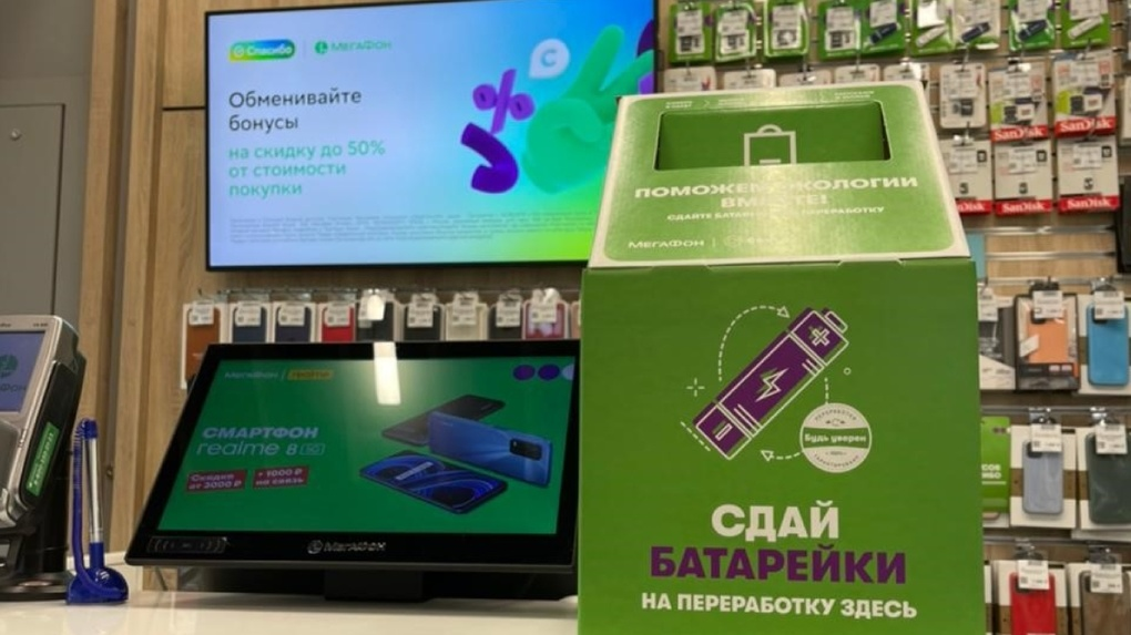 Куда сдать использованные батарейки и аккумуляторы. Адреса новых пунктов приема в Екатеринбурге