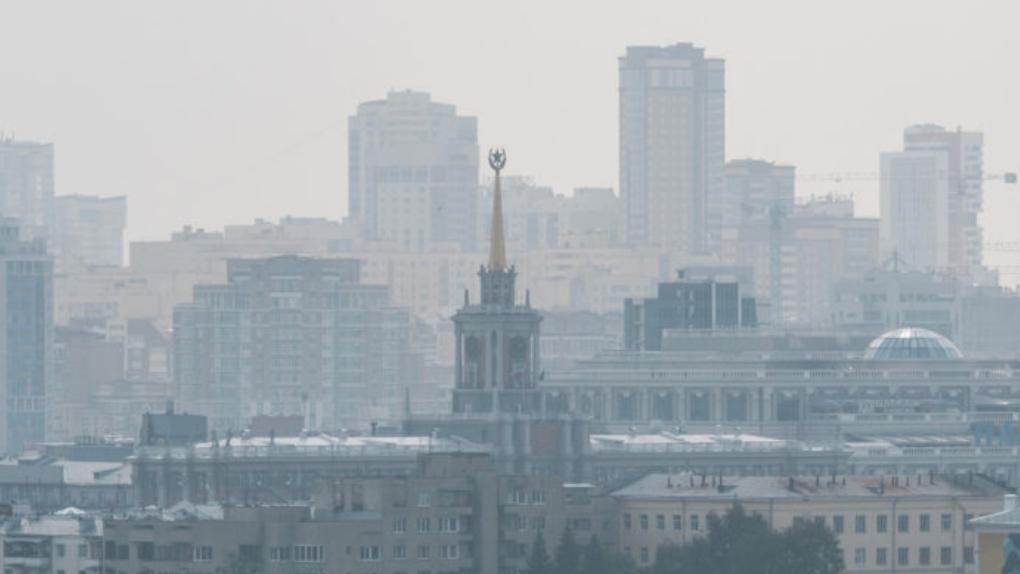Екатеринбург затянуло едким дымом из-за тлеющих торфяников в Солнечном