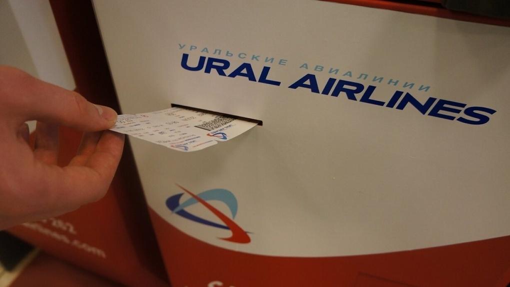 «Уральские авиалинии» ради экономии отменяют питание в самолетах