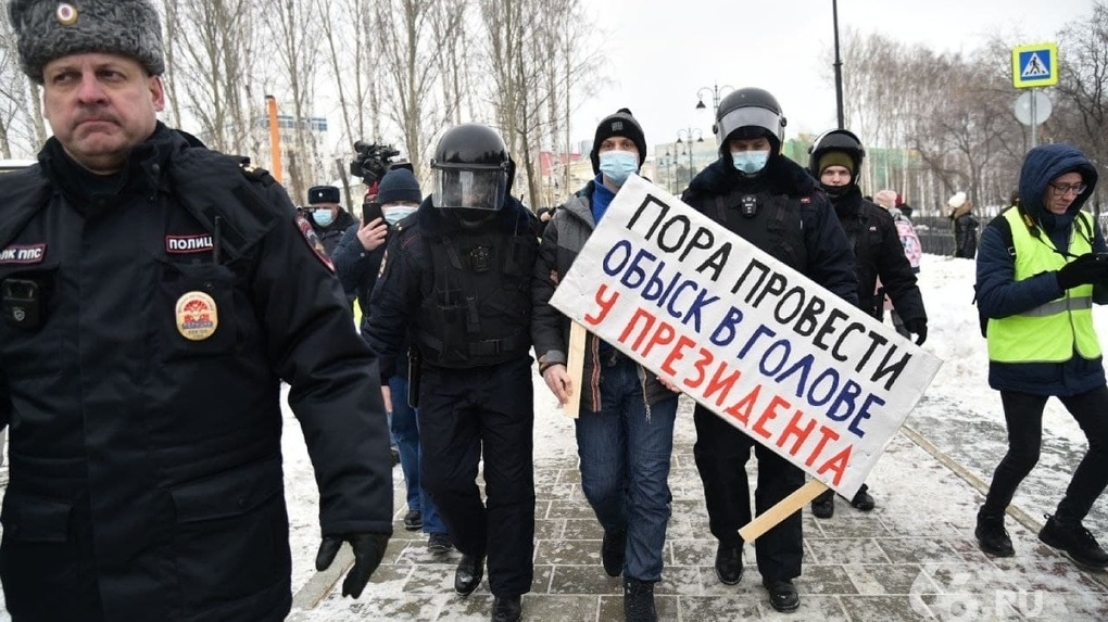 Полиция посчитала, что на марш Навального в Екатеринбурге пришло больше людей, чем в Москве