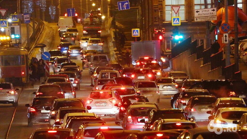 Екатеринбург вошел в рейтинг городов мира с самыми большими пробками