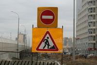 C улицы Московской уберут светофоры