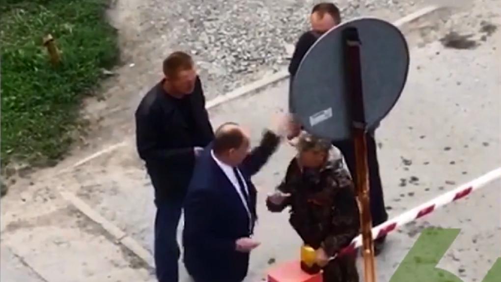 Сотрудник районной администрации ударил пенсионера. Видео