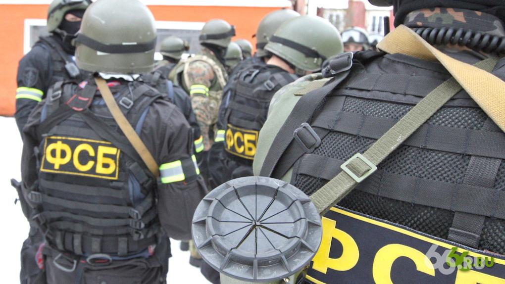 ФСБ накрыла ячейку ИГИЛ. Главарь взорвался при задержании