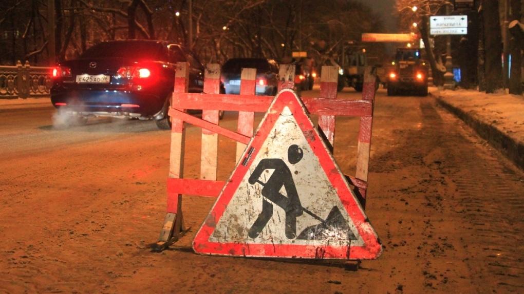 В список дорог, которые отремонтируют в 2018 году, добавили еще 11 улиц Екатеринбурга