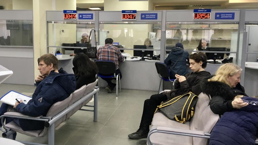 «Условия труда невыносимые»: сотрудники МФЦ пишут губернатору, что уволятся, если их не защитят от вируса