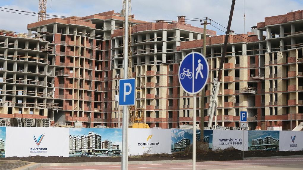 Квартиры — больше не инвестиция. Новые правила на строительном рынке уменьшат доходность жилья