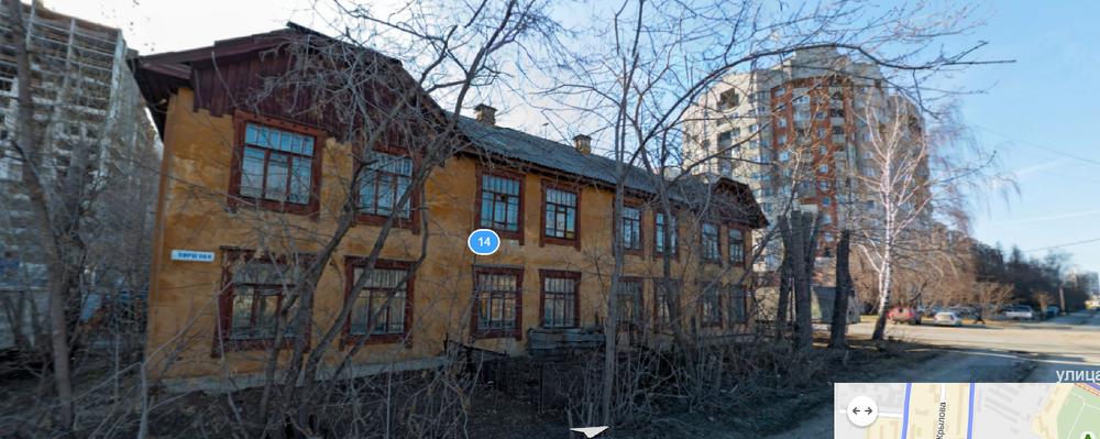 Замундиаль! 12 домов, которые снесут ради чемпионата мира по футболу