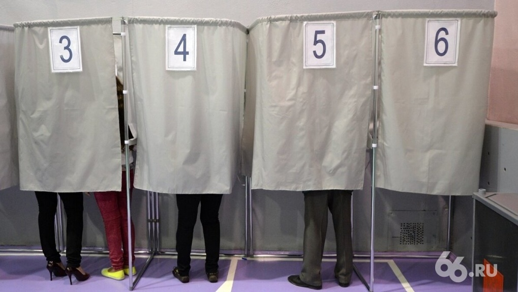 «Граждане СССР» потребовали исключить их из списка избирателей на выборах