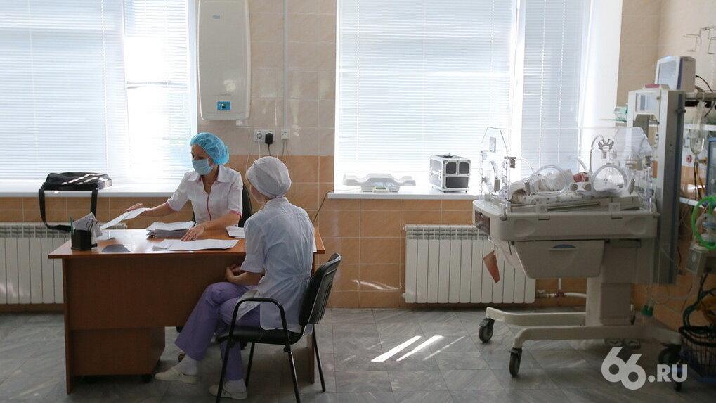 Свердловская область получила миллиарды из бюджета на лечение онкологии, но сорвала федеральную программу