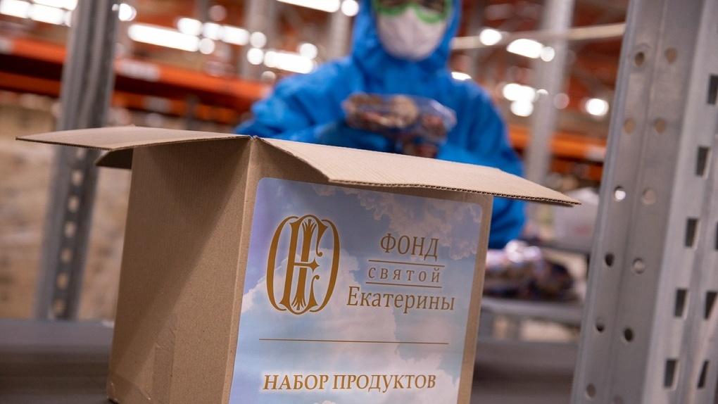 Фонд святой Екатерины потратил 1,35 млрд рублей на борьбу с пандемией. На что ушли деньги