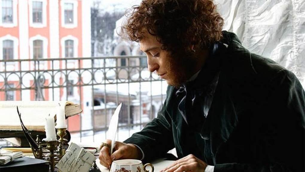 Пушкин или Баста? Тест 66.RU ко дню рождения поэта