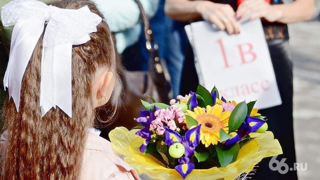 Школьников Екатеринбурга заставят учиться в две смены, чтобы спасти от коронавируса