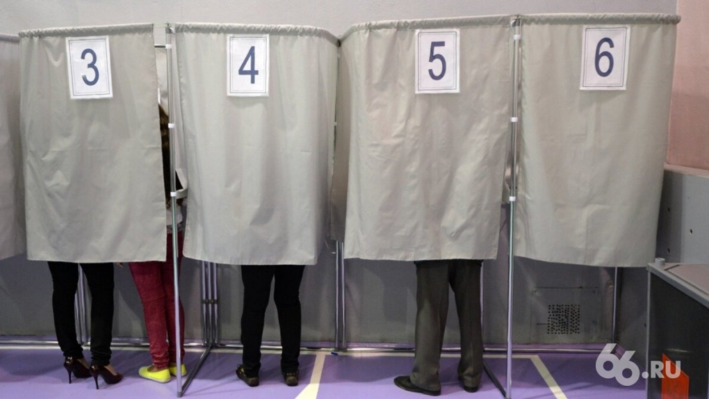 В Свердловской области закончилось голосование. Результаты экзитполов