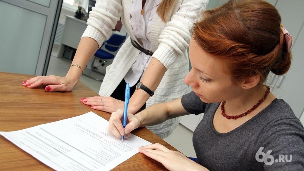 В России упростили процедуру регистрации юрлиц и ИП