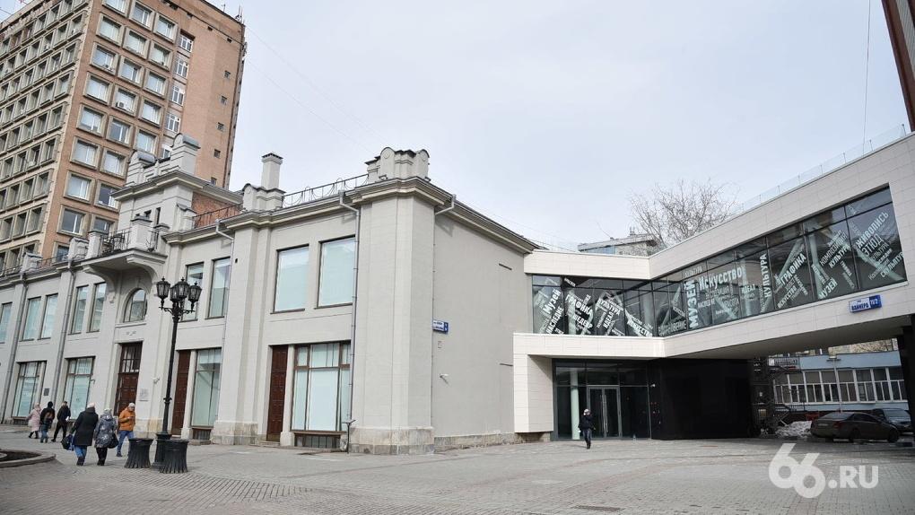 Директор центра «Эрмитаж-Урал» показал выставку, которой откроют площадку