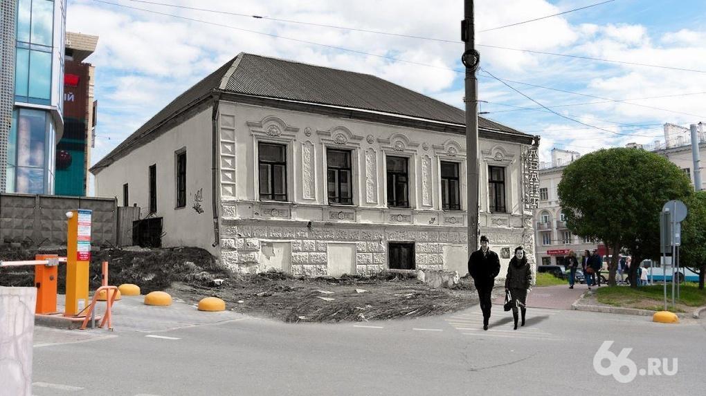 Управление госохраны решило защитить памятник архитектуры в центре города, который снесли 10 лет назад