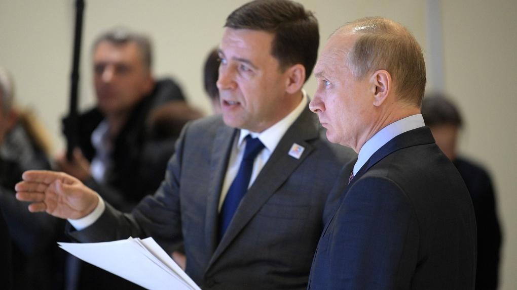 Екатеринбург сливает явку референдума по путинской конституции