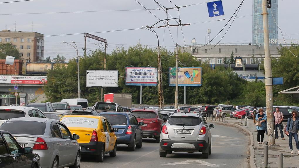 Как в Екатеринбурге ускорят общественный транспорт. План чиновников из мэрии