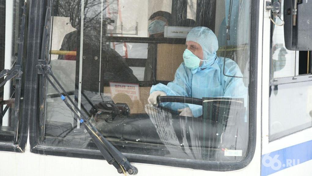 Число зараженных коронавирусом в Свердловской области выросло до девяти