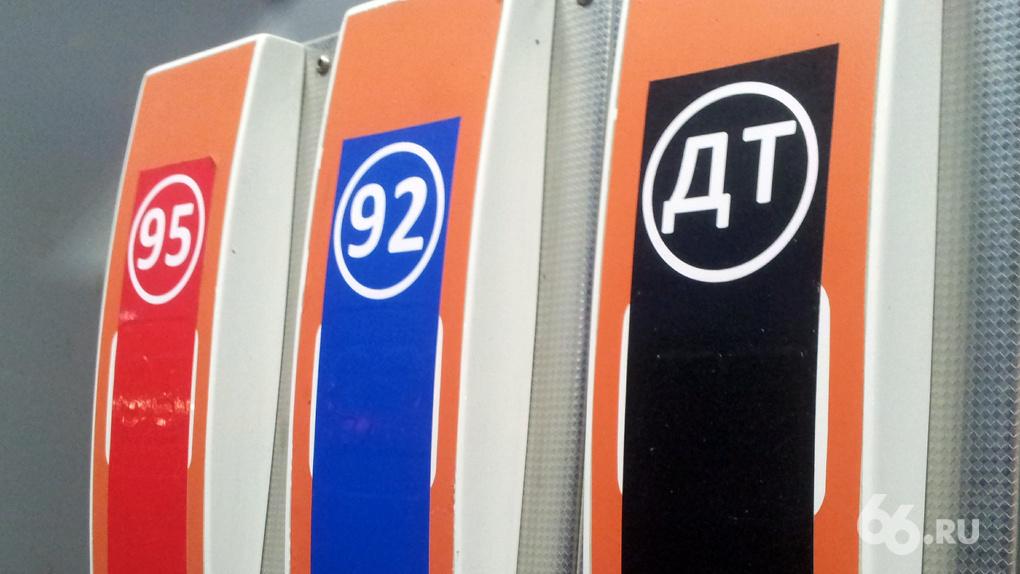 ФАС будет облагать штрафом занеобоснованный рост цен набензин