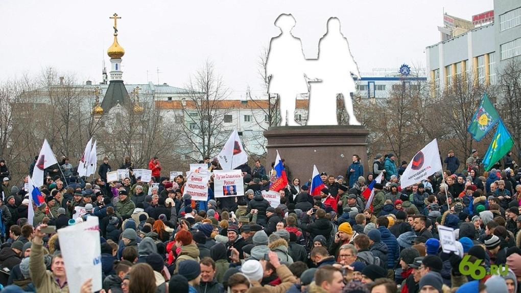Никита Михалков не получит ни копейки: суд разрешил использовать фото памятника Татищеву и де Геннину