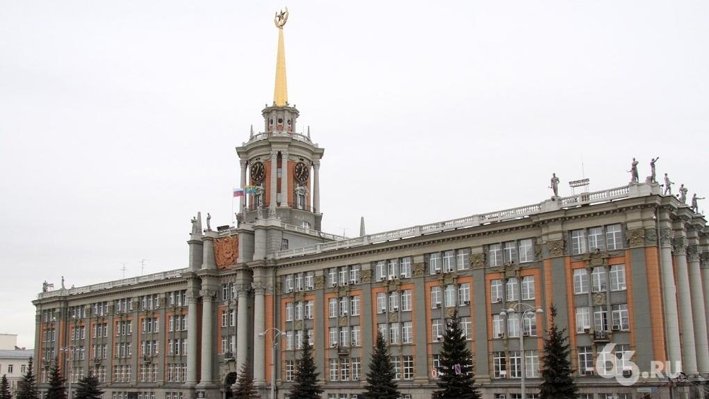 Гордума Екатеринбурга ушла на карантин из-за COVID-19