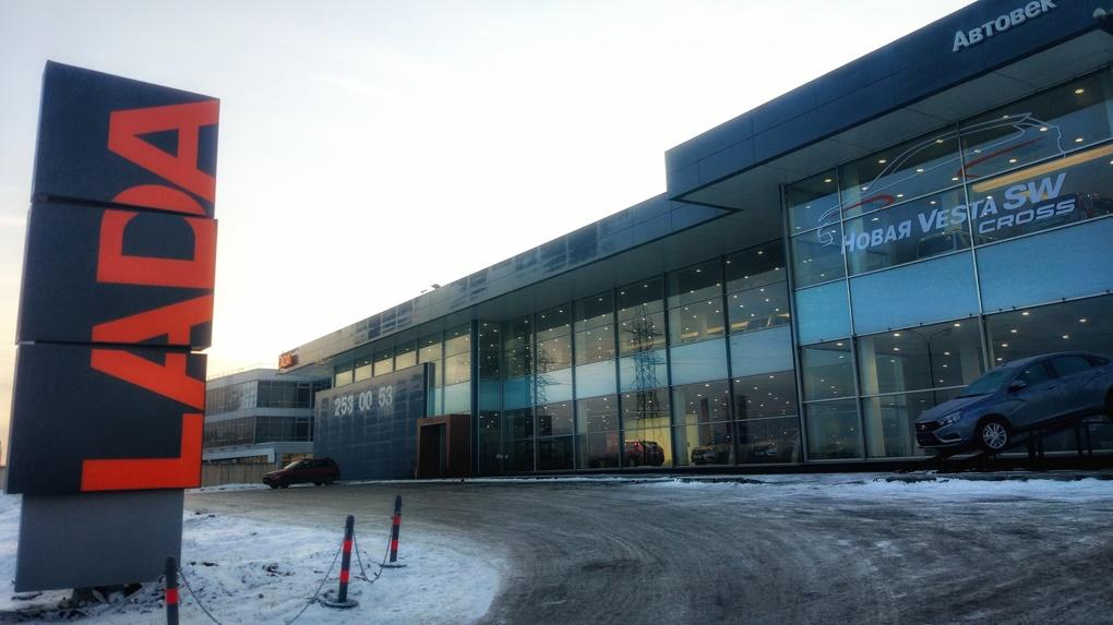 Оскалы кризиса: место самого крупного салона BMW заняла Lada