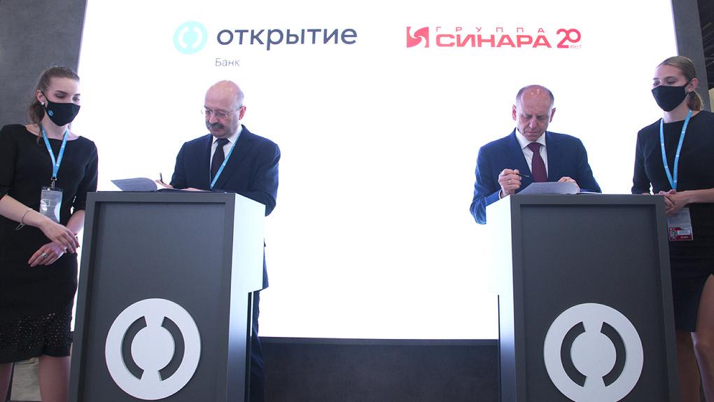 Группа Синара и Банк «Открытие» подписали соглашение о сотрудничестве