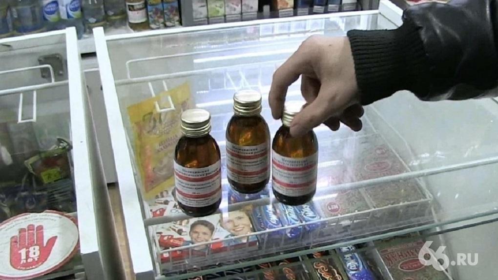 Спиртосодержащую непищевую продукцию вРФ запретили торговать дешевле алкоголя