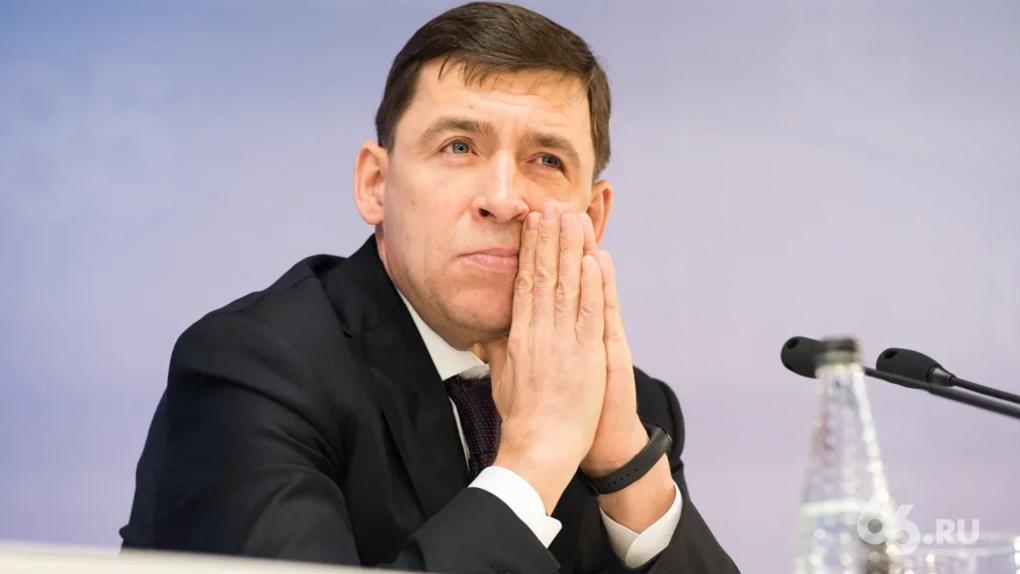 Евгений Куйвашев объявил дату своей «прямой линии». Как задать ему вопрос прямо сейчас