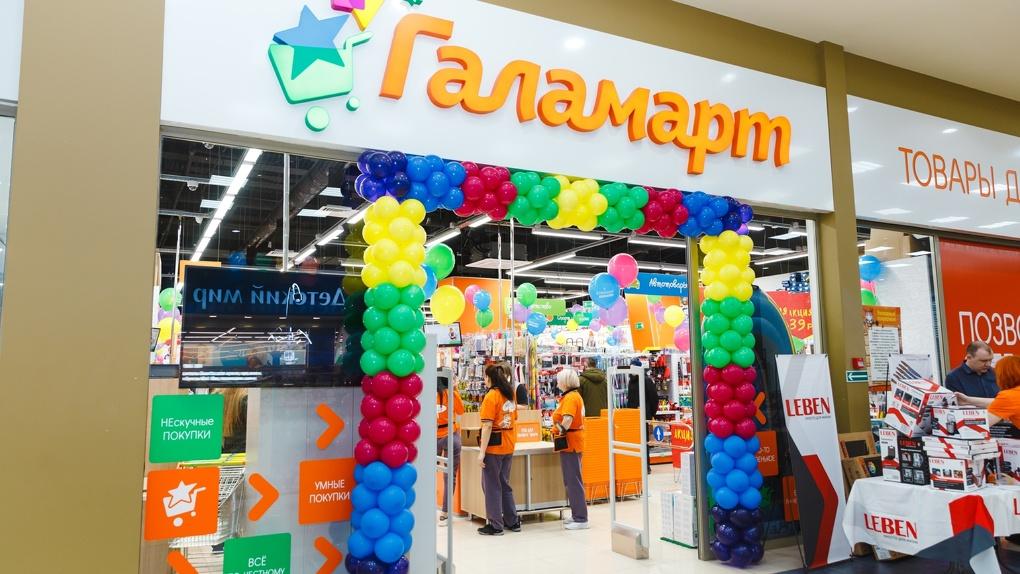 «Галамарт» вновь открывается в ТЦ «Мегаполис» 17 февраля: в этот день вторая игрушка — всего за 1 рубль