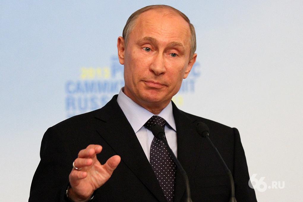 «Аккуратно ответил». Путин запретил импорт продуктов из США, Японии и ЕС