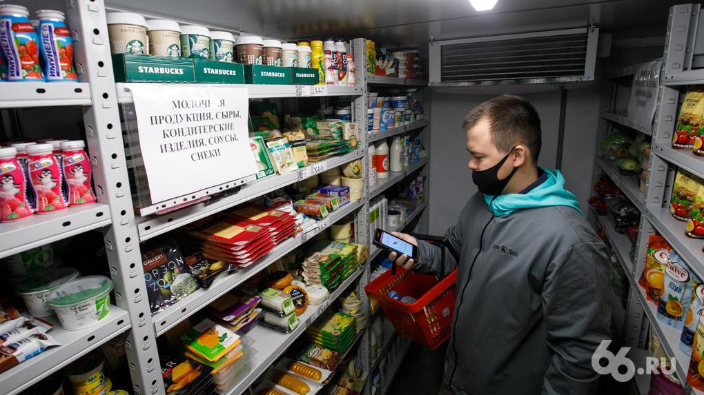 В Екатеринбурге запустят новый сервис доставки продуктов. Клиенты будут забирать заказы из фургонов