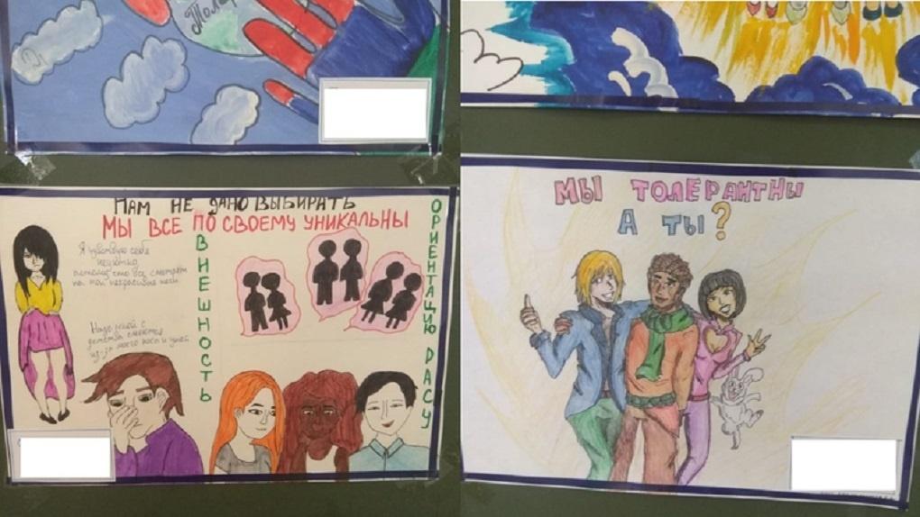 Психологи проверили рисунки школьников на пропаганду ЛГБТ. Результаты экспертизы
