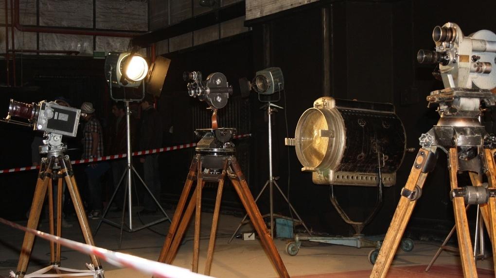 В Свердловской киностудии откроют интерактивный музей кино