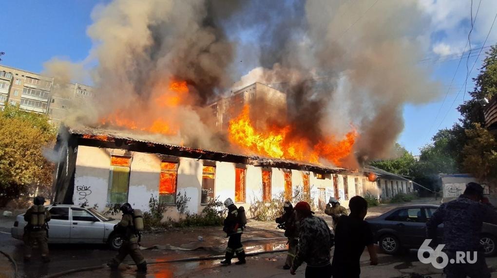 В центре Екатеринбурга произошел пожар в здании бывших мастерских свердловских скульпторов