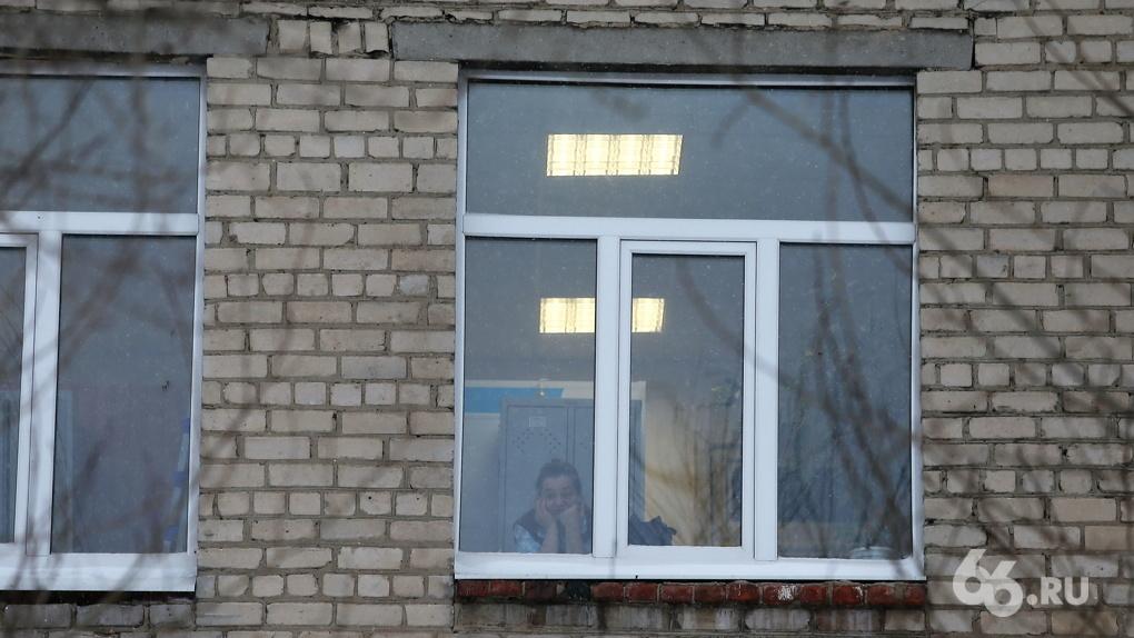 В Свердловской области на карантин посадили полторы тысячи жителей других регионов