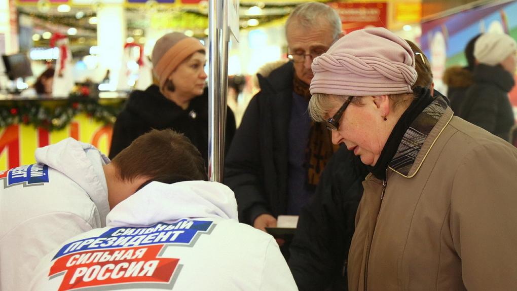 Избирком Екатеринбурга якобы случайно опубликовал новость с агитацией за Путина