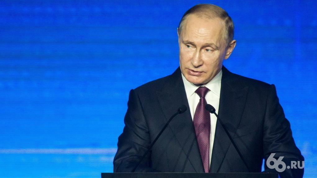 Советник президента рекомендовал Владимиру Путину забрать сверхприбыль у крупных компаний. Список жертв