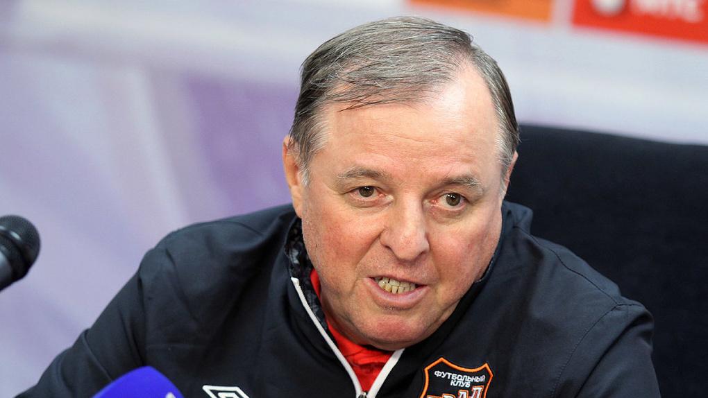 Футбольный клуб «Урал» сменит главного тренера